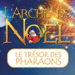 L'Arbre de Noël de la CMCAS Paris c'est :