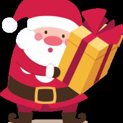 Les cadeaux sont arrivés dans vos SLV !